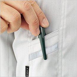左袖ペンポケットは、視認性を高める反射テープ付き