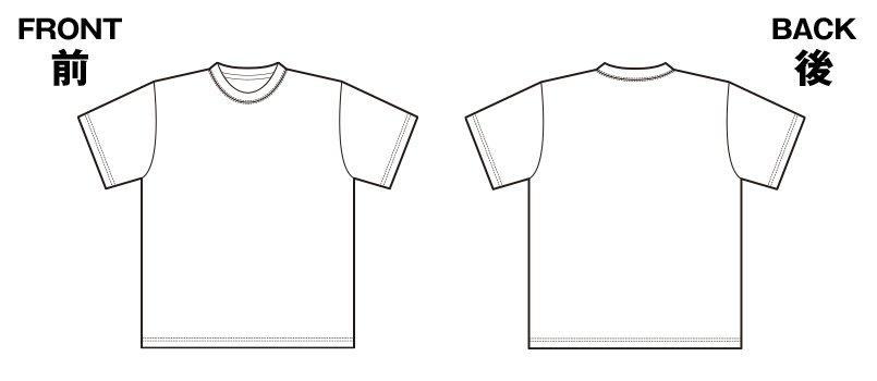 85-5001 定番Tシャツ(5.6オンス)のハンガーイラスト・線画