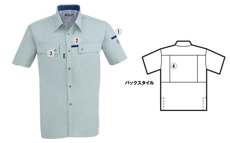 ジーベック1552 商品詳細・こだわりPOINT