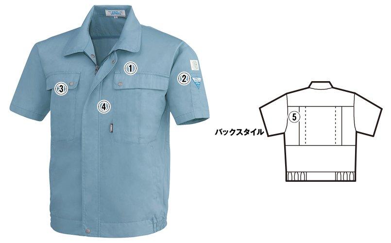 ジーベック 9291 商品詳細・こだわりPOINT