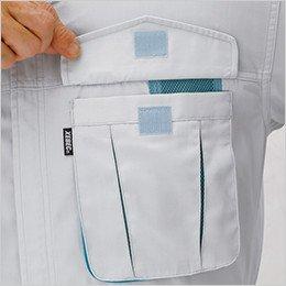 左胸 マジックテープ付きポケット