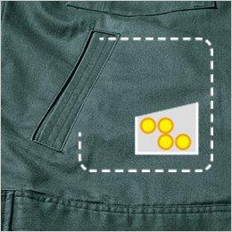右脇ポケットの内側にコインポケット付き