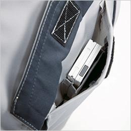 携帯電話・スマートフォン収納ポケット