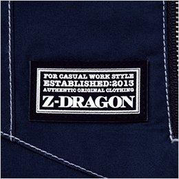 右胸 Z-DRAGONオリジナル革ラベル(人工皮革)
