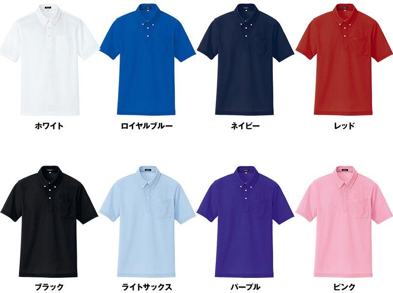 AZ10599 アイトス ボタンダウンポロシャツ ドライ 色展開
