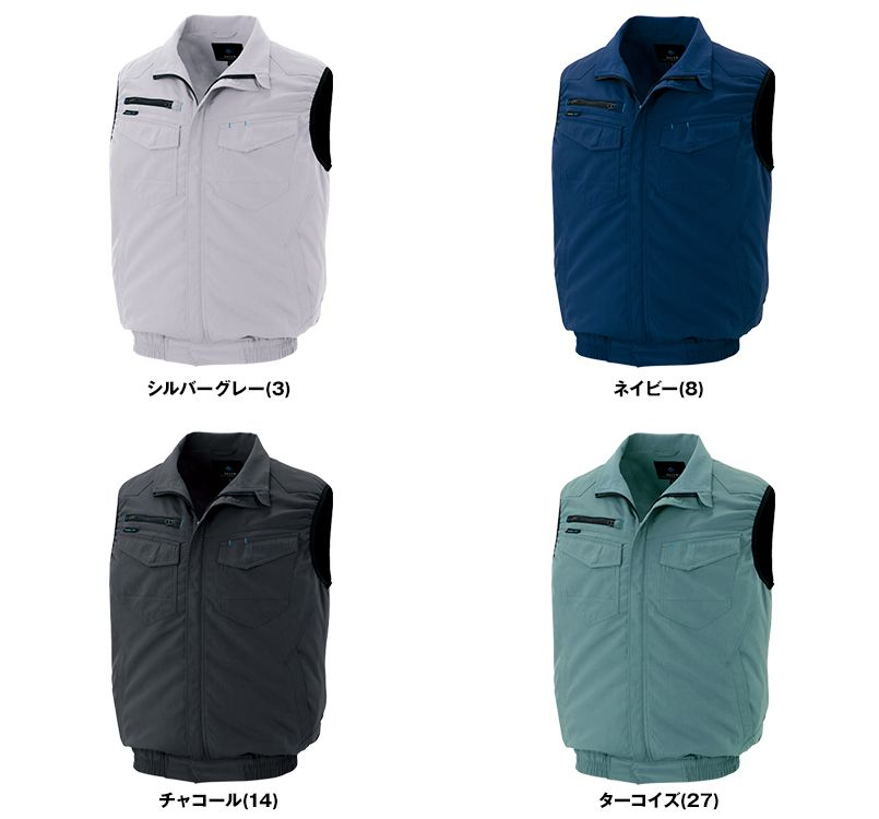 AZ2997 アイトス 空調服 ベスト(男女兼用) ポリ100% 色展開