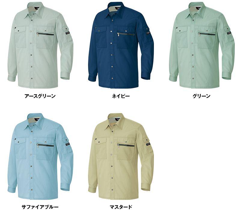 AZ3235 アイトススタンダード 帯電防止ライトツイルシャツ/長袖 色展開