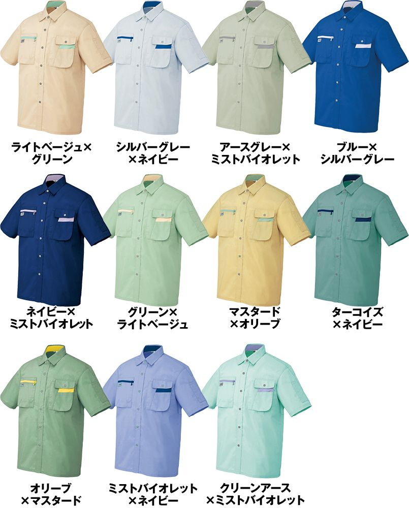 AZ5326 アイトス ムービンカット シャツ/半袖 色展開