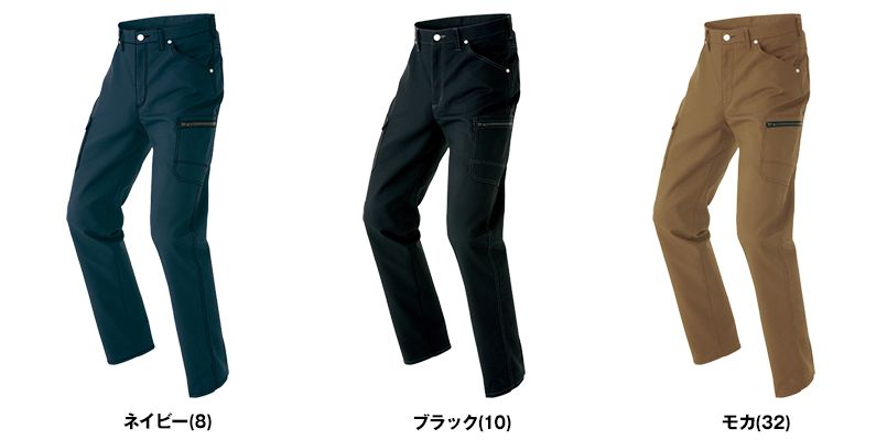 AZ64451 Wrangler(ラングラー) ノータックカーゴパンツ(男女兼用) 色展開