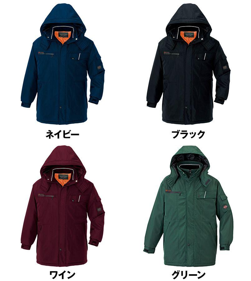 AZ8560 アイトス 防風防寒コート[フード付き・取り外し可能] 色展開