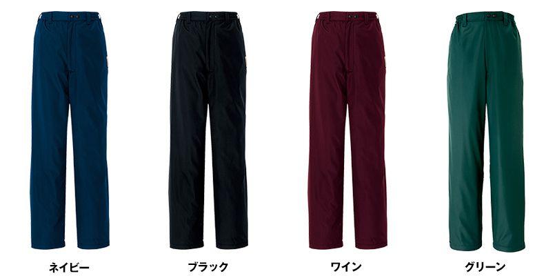 AZ8562 アイトス 防風防寒パンツ 色展開