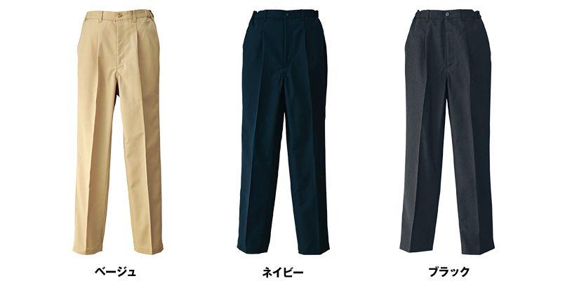 HS2603 アイトス チノパン(女性用) 脇ゴム ワンタック 色展開