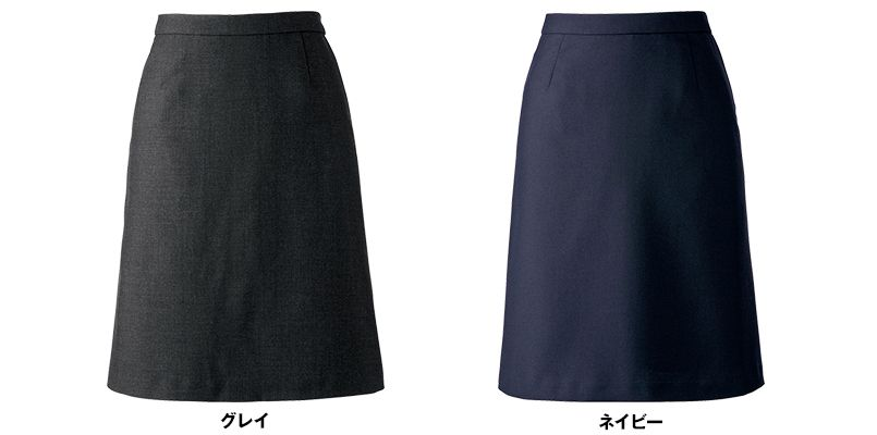 BONMAX AS2275 [通年]ジュビリー Aラインスカート 無地 ストレッチ&抗菌防臭加工 色展開