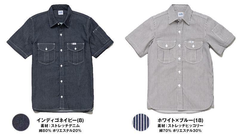 LWS46002 Lee ワーク半袖シャツ(男性用) 色展開