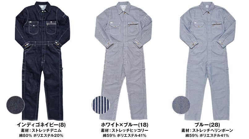 LWU39001 Lee ユニオンオール(長袖ツナギ)(男女兼用) 色展開