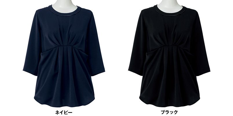 RB4153 BONMAX/リサール 七分袖チュニック(女性用) 色展開