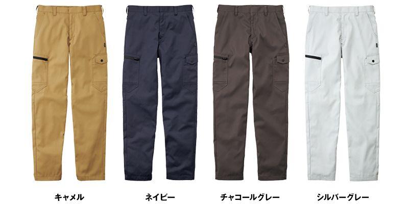 RP6909 ROCKY ノータックカーゴパンツ(男女兼用) ツイル 色展開