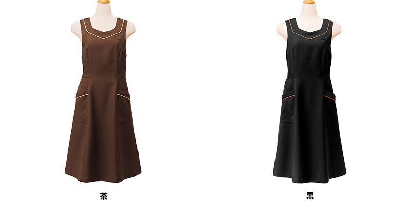 26203 BONUNI(ボストン商会) ジャンパースカート(女性用) 色展開