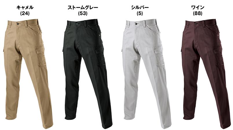 バートル 5202 ヴィンテージサテンカーゴパンツ(綿100%)(男女兼用)裾上げNG 色展開