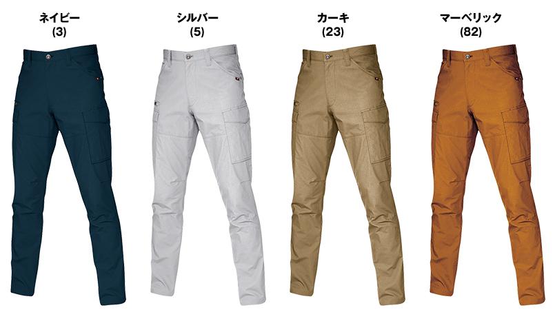 バートル 5502 綿100%チノクロスカーゴパンツ(男女兼用) 色展開