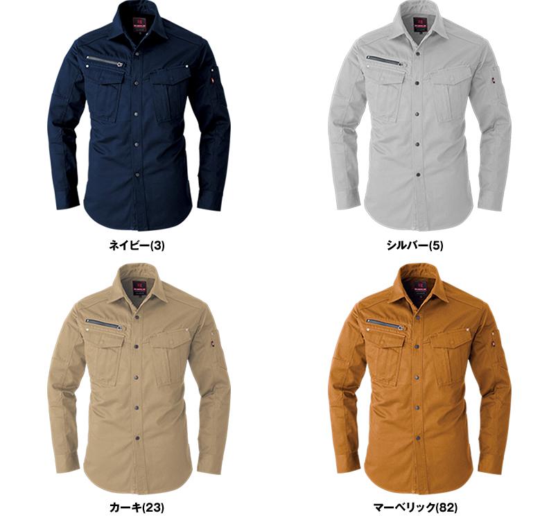 バートル 5505 綿100%チノクロス長袖シャツ(男女兼用) 色展開