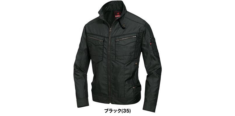 バートル 5511HB ヘリンボーン長袖ジャケット(男女兼用) 色展開