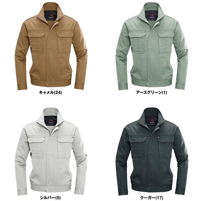 バートル 8031 チノクロスジャケット(綿100%)(男女兼用) 色展開