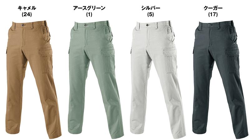 バートル 8032 チノクロスカーゴパンツ(綿100%)(男女兼用) 色展開