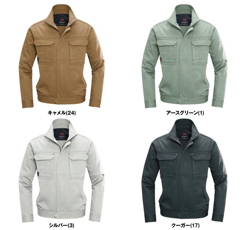バートル 8091 [春夏用]綿100%ライトチノジャケット(男女兼用) 色展開