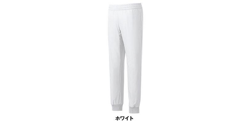 MZ-0122 ミズノ(mizuno) スクラブジョガーパンツ(男女兼用) 色展開
