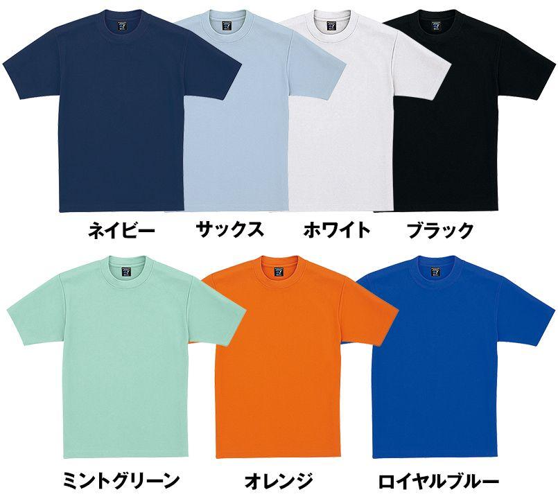 47624 自重堂 吸汗速乾半袖Tシャツ(胸ポケット無し) 色展開