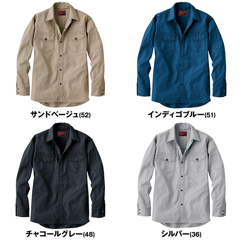 51004 自重堂JAWIN 長袖シャツ(年間定番生地使用) 色展開