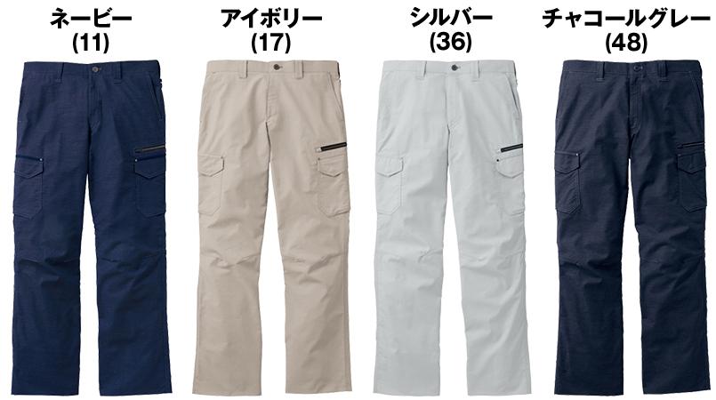 自重堂 56602 [春夏用]JAWIN ストレッチノータックカーゴパンツ 色展開