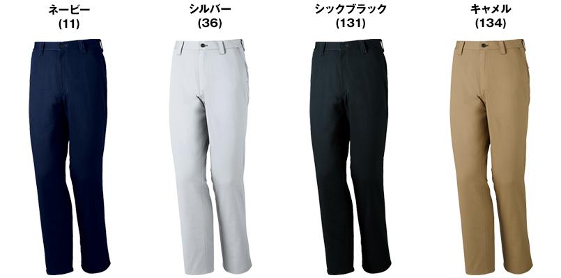 75201 自重堂Z-DRAGON [春夏用]ノータックパンツ(男性用) 色展開