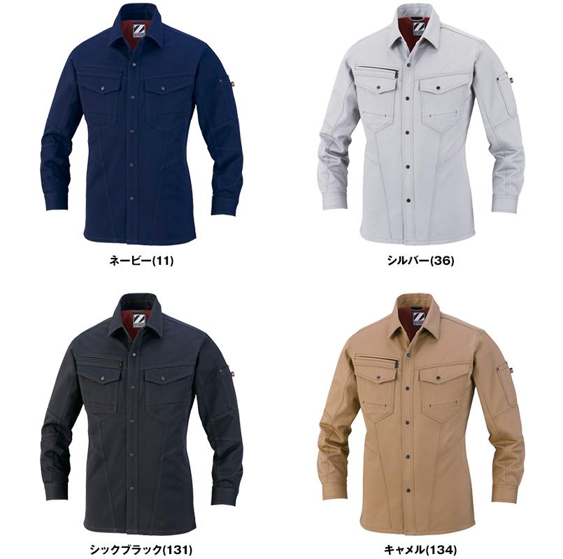 自重堂 75204 [春夏用]Z-DRAGON 綿100%長袖シャツ(男女兼用) 色展開