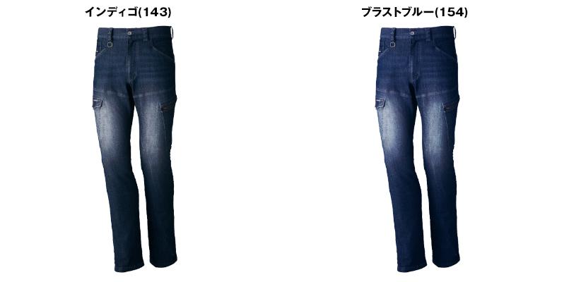 75602 自重堂Z-DRAGON [春夏用]ストレッチデニムノータックカーゴパンツ 色展開
