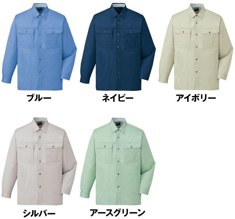 84504 自重堂 長袖シャツ 色展開