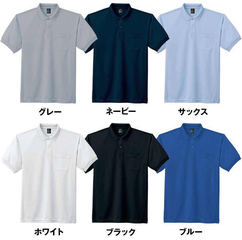 84984 自重堂 製品制電吸汗速乾半袖ポロシャツ(胸ポケット有り)(JIS T8118適合) 色展開