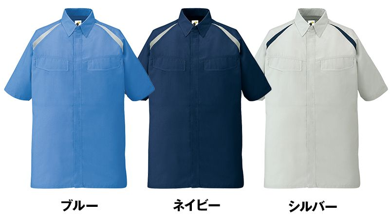 自重堂 85114 [春夏用]エコ製品制電半袖シャツ(JIS T8118適合) 色展開
