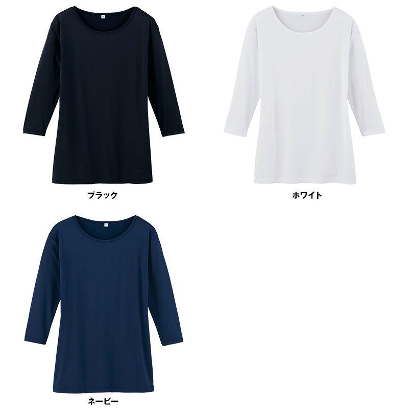 WH90129 自重堂WHISEL七分袖起毛インナーTシャツ 色展開