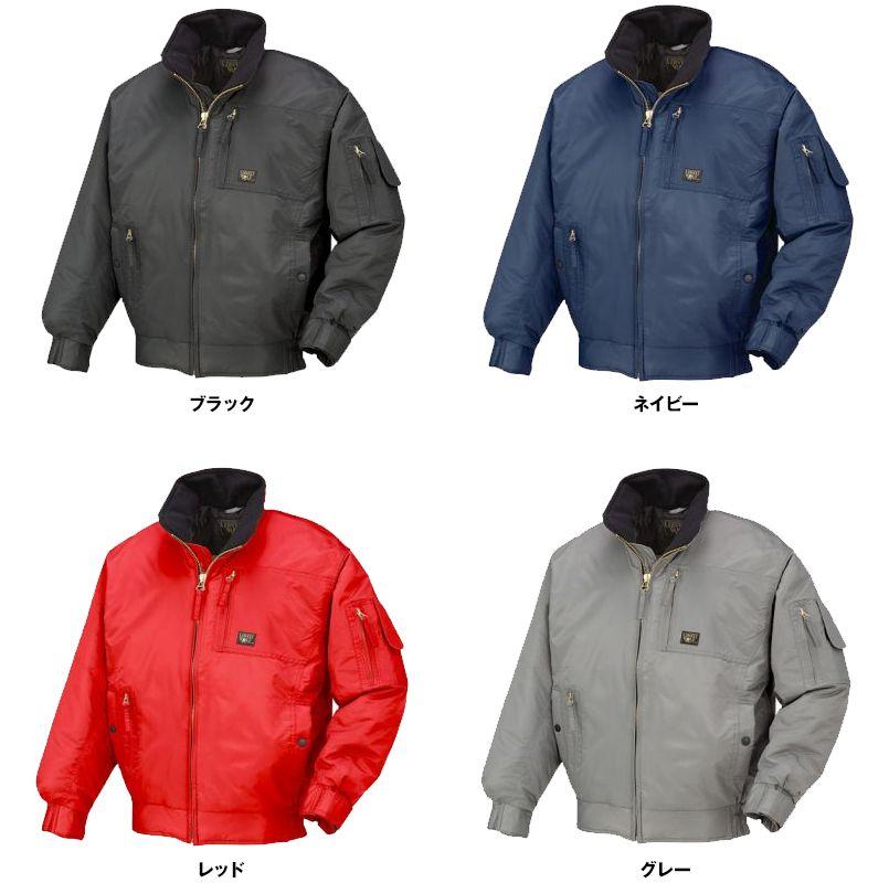 54056 クロダルマ 防寒服ジャンパー 色展開