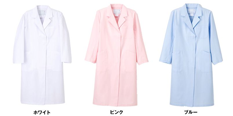 KEX5130 ナガイレーベン(nagaileben) ケックスター シングル診察衣/長袖(女性用) 色展開