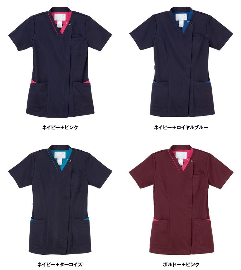 RF5122 ナガイレーベン(nagaileben) スクラブ(女性用) 色展開
