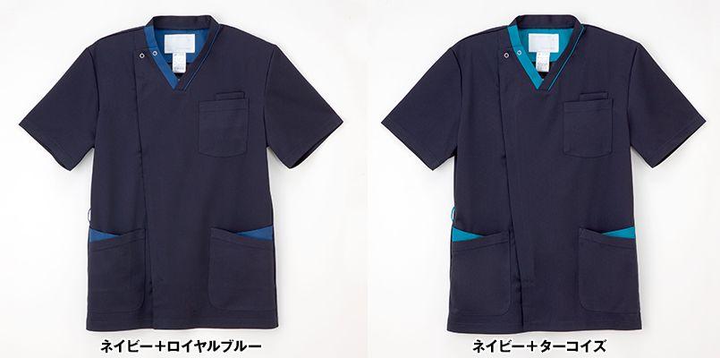RF5127 ナガイレーベン(nagaileben) スクラブ(男性用) 色展開