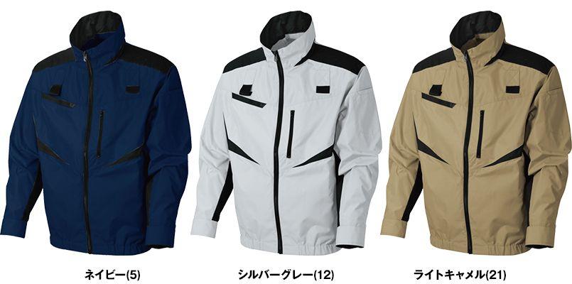 0c41f2958303ad 05950 シンメン S-AIR フルハーネスジャケット. おすすめカテゴリ: 空調服. COLOR VARIATION色展開. 色展開