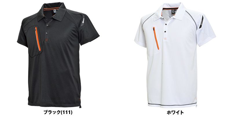 5065 TS DESIGN FLASH [春夏用]半袖ドライポロシャツ(男女兼用) 色展開