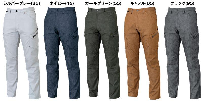5314 TS DESIGN TS レイヤードツイル メンズカーゴパンツ(男女兼用) 色展開