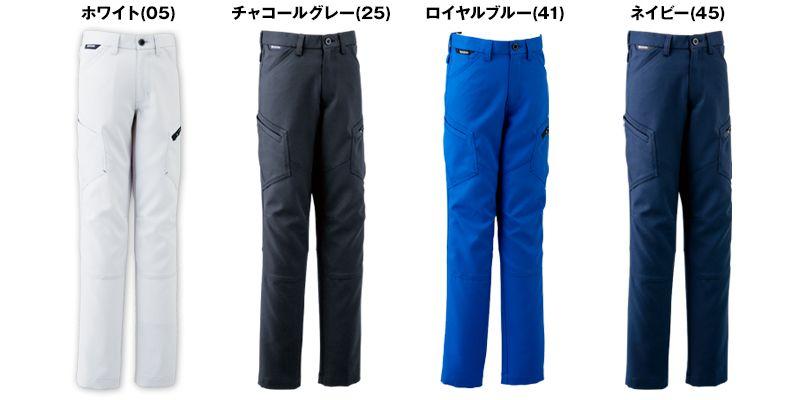 81141 TS DESIGN 製品制電アクティブレディースカーゴパンツ(女性用) 色展開