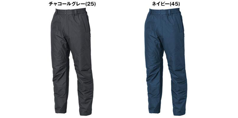 8122 TS DESIGN 防水防寒ライトウォームパンツ(男女兼用) 色展開