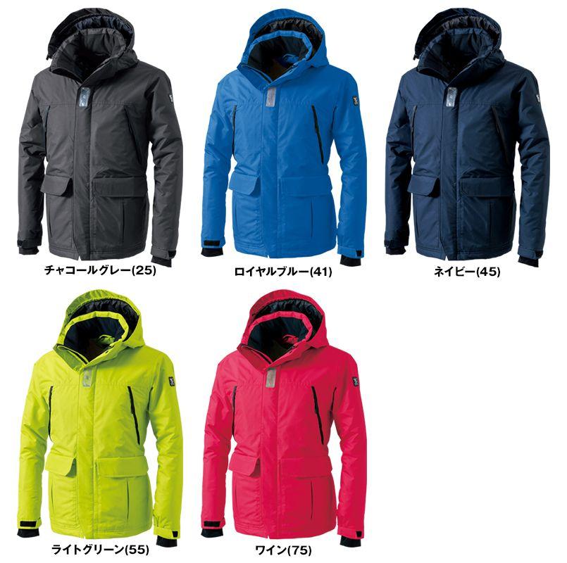 8127 TS DESIGN 防水防寒ライトウォームジャケット(男女兼用) 色展開